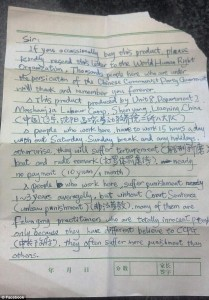 Letter_From_Chinese_Labroer